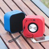 語音播報器無線藍芽器提示機音響 igo喵小姐