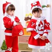 聖誕節兒童服裝男女童演出服幼兒園服飾裝扮衣服兒童聖誕老人套裝 一米陽光
