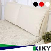 床頭片/雙人5尺-【完美情人】布質大靠枕(靠枕可拆洗)~台灣自有品牌-KIKY~Perfect Lover