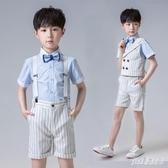 六一男童禮服夏兒童小西裝套裝主持人鋼琴演出服夏季寶寶英倫西服HT1561