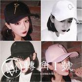 時尚鐵環帽子女夏天韓版百搭棒球帽個性街頭潮人鴨舌帽學生太陽帽