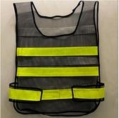 反光馬夾施工環衛服透氣網眼馬甲衣反光馬甲反光背心綠 快速出貨