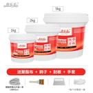 聚氨酯瀝青防水膠屋頂塗料樓頂房頂外墻衛生間堵王補漏材料油膏 MKS快速出貨