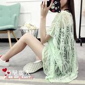 鏤空針織衫女套頭寬鬆中長款夏裝短袖鉤花罩衫蝙蝠衫  全店88折特惠