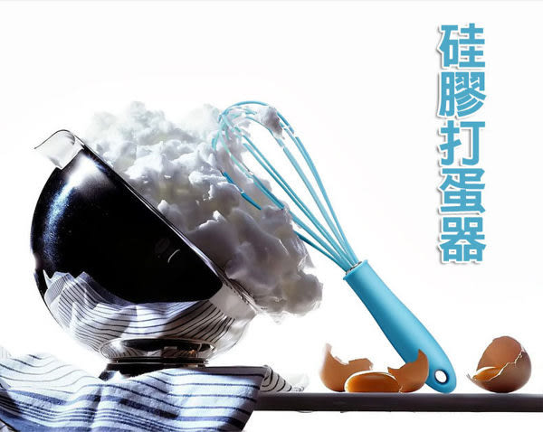 廚房用品    馬卡龍硅膠打蛋器   【KFS003】-收納女王