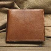 真皮皮夾(短夾)-RFID防磁防盗刷經典簡約男錢包2色73qs58[時尚巴黎]