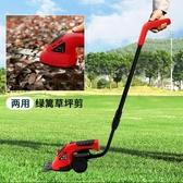 電動割草機充電式除草機多 剪草剪刀家用小型草坪機
