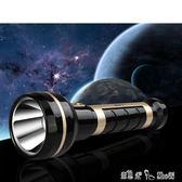 手電筒 led高亮可充電式手電筒 家用強光照明應急燈探照巡邏手電筒 潔思米