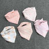 618好康鉅惠嬰兒口水巾寶寶三角巾純棉雙層兒童圍巾