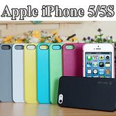 【清倉下殺】Apple iPhone 5/5S/SE SGP磨砂手機殼/手機保護套/保護殼/硬殼/手機殼/背蓋/背殼