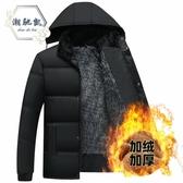 外套中老年男裝冬季男士棉衣棉服棉襖外套加絨加厚衣服脫卸脫帽爸爸裝