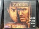 挖寶二手片-V04-089-正版VCD-電影【大敵當前】裘德洛 瑞秋懷茲(直購價)
