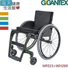 航翊手動輪椅(未滅菌)【海夫健康生活館】Gigantex 美國款 碳纖維+合金 輪椅(MF015+WH269)