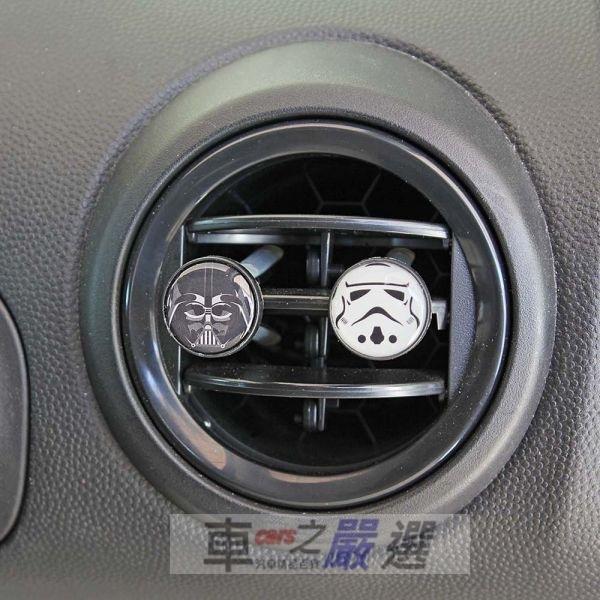 車之嚴選 cars_go 汽車用品【SW-36】日本 STAR WARS 星際大戰 風暴兵/黑武士 冷氣孔出風口夾式芳香劑
