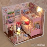 兒童禮物玩具小女孩 歲過家家公主娃娃屋        瑪奇哈朵