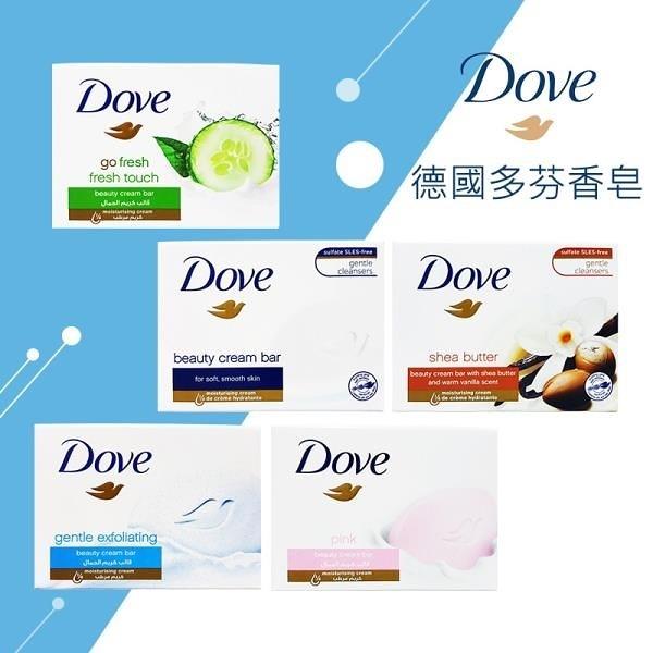 【南紡購物中心】【DOVE多芬】香皂 100g(24入)