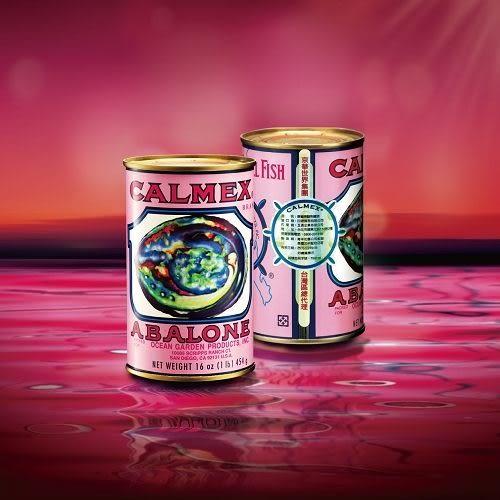 【車輪牌】墨西哥頂級鮑魚罐頭 (2粒半裝/單罐)