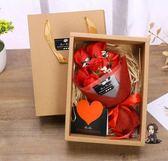 禮物 母親節禮物送媽媽玫瑰創意禮物實用7朵香皂花康乃馨花束禮盒 6色