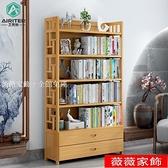 書櫃 實木書架置物架落地簡易學生書柜桌上多層省空間簡約現代兒童收納 薇薇MKS