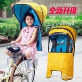 自行車后座椅兒童椅帶雨棚電瓶車后置夾棉防雨防曬折疊寶寶遮陽蓬 艾莎YYJ