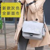 相機包單反單肩可愛微單便攜女70D700D80D750D200DM6等適用    西城故事