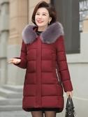 中老年棉衣女中長款媽媽裝羽絨棉服40-50歲中年加厚棉襖冬裝外套