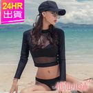 三件式泳裝 黑M~XL 時尚性感 鋼圈比基尼長袖水母衣泳衣 溫泉SPA泡湯 仙仙小舖