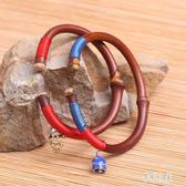 西藏山南天然野生雞血藤手鐲包藏銀頭男女款送女友生日禮物木藤鐲 DR14259【彩虹之家】