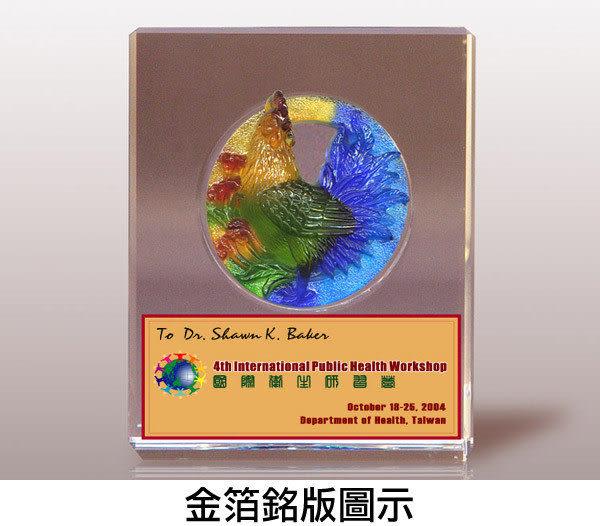 鹿港窯~居家開運L水晶鑲琉璃~官上加官◆附精美包裝◆附古法制作珍藏保證卡◆免運費送到家
