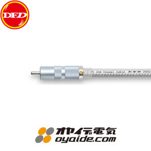 日製Oyaide DR-510數位影像RCA訊號線成品線1.3米