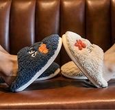 棉拖鞋 買一送一毛毛絨棉拖鞋女冬天家居室內居家用可愛情侶一對男秋冬季【快速出貨八折下殺】