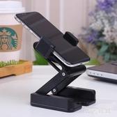 金屬折疊懶人手機桌面支架俯拍通用快手直播錄像拍照視頻拍攝架子WL3154[黑色妹妹]
