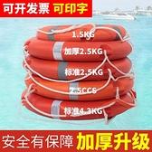 救生圈船用塑料實心泡沫游泳圈大人救生圈成人兒童游泳圈 【全館免運】