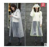 磨砂透明長款雨衣雨披女成人戶外男式單人徒步雨衣套裝LYH868【大尺碼女王】