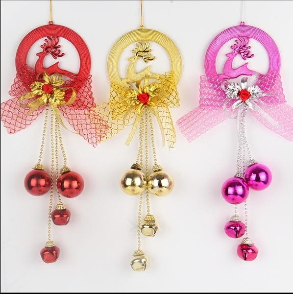 聖誕裝飾品聖誕飛鹿蝴蝶結鈴鐺挂件聖誕樹裝飾鈴鐺金色紅色鈴鐺─預購CH3358