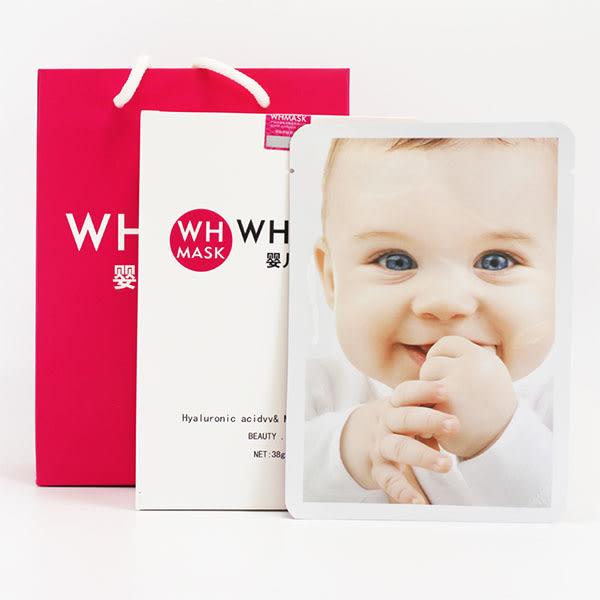 WH MASK嬰兒蠶絲面膜(盒裝10片入)【AN SHOP】