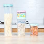 可疊放儲物密封罐(300ML) 五穀雜糧 小號廚房 收納 儲物盒 乾貨 麵條【Z149】慢思行