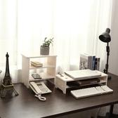 螢幕架顯示器增高架子屏幕墊高底座辦公室電腦桌置物架桌面收納盒 【免運】