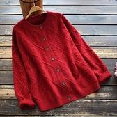 東京奈奈日系森林系針織麻花菱形格紋長袖針織外套[j97806]