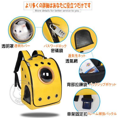 【zoo寵物商城】dyy》前後可背皮革太空艙背包通風寵物超夯喵星人大號34*30*46cm