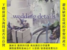 二手書博民逛書店Mary罕見Norden : Wedding Details 英