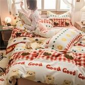 極柔牛奶絨保暖床包四件組-雙人-餅乾熊【BUNNY LIFE 邦妮生活館】