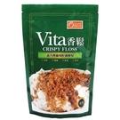 康健生機 Vita素香鬆 300g/包