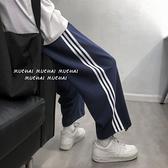 胯大腿粗女褲子顯瘦2020新款休閒寬管百搭運動褲夏季薄款寬鬆直筒 【ifashion·全店免運】