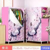 簡易小衣柜布藝組裝布衣柜加固鋼架衣櫥折疊簡約現代經濟型省空間 英雄聯盟MBS