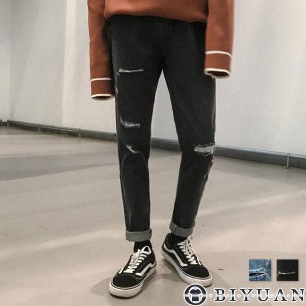 【OBIYUAN】牛仔褲 水洗 抽鬚 刷破造型 長褲 丹寧褲 共2色【Y0713】