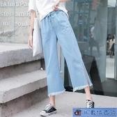 中大尺碼女裝 淺藍色開叉牛仔寬褲女高腰垂感2020春夏顯瘦直筒寬鬆九分闊腿褲 3C數位百貨