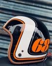 ZEUS瑞獅安全帽,382D,K36/黑橘