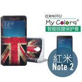 Xiaomi 紅米Note 2 彩繪卡通 可愛卡通 側翻皮套 磁扣 視窗 手機殼 手機套 保護殼 保護皮套