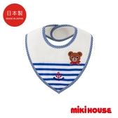 MIKI HOUSE 日本製 刺繡款普奇熊海軍風圍兜